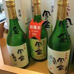 清酒と日本酒の違い!