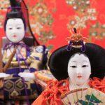 関東雛と京雛の違いとは